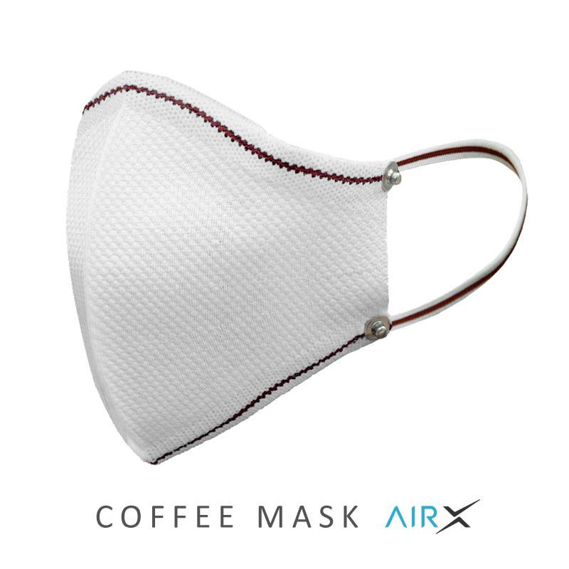 COFFEE MASK AIRX|繰り返し使える・洗える消臭&抗菌マスク|30日間使える抗菌フィルター付き|WHITE