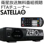 ���ƥ�0(����) SATELLA ZERO FTA���塼�ʡ�